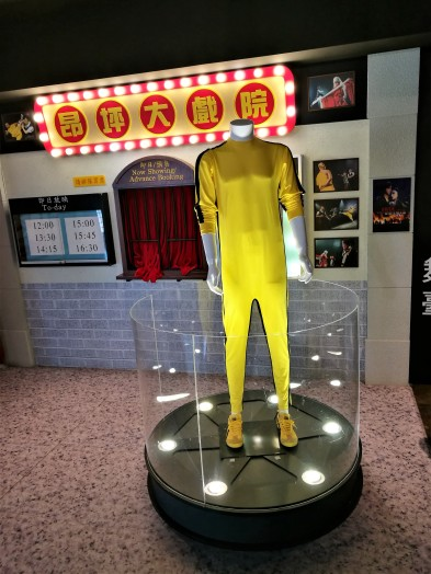 Bruce Lee's outfit from Game of Death