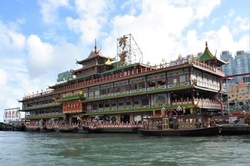 Jumbo floating restaurant, Aberdeen